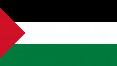 palestine-38913_1280