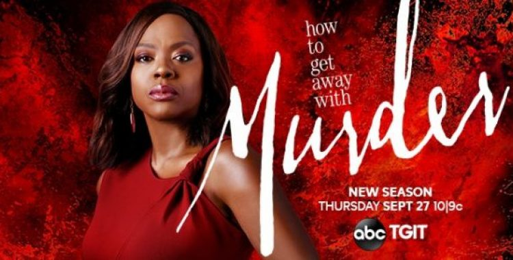 How To Get Away With Murder Rooleissa